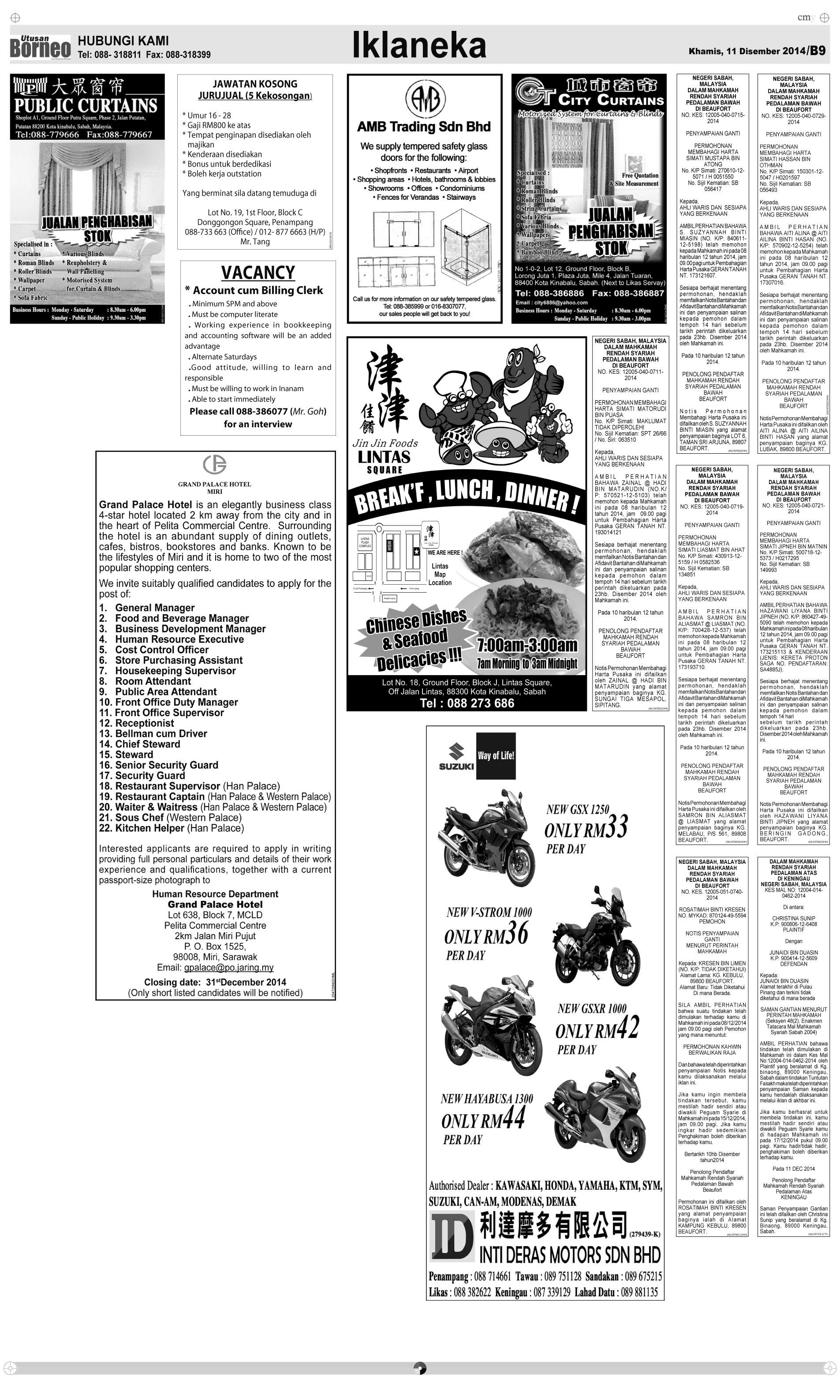 Utusan Borneo The Post Classifieds 11 12 Tahun Thursday Dec