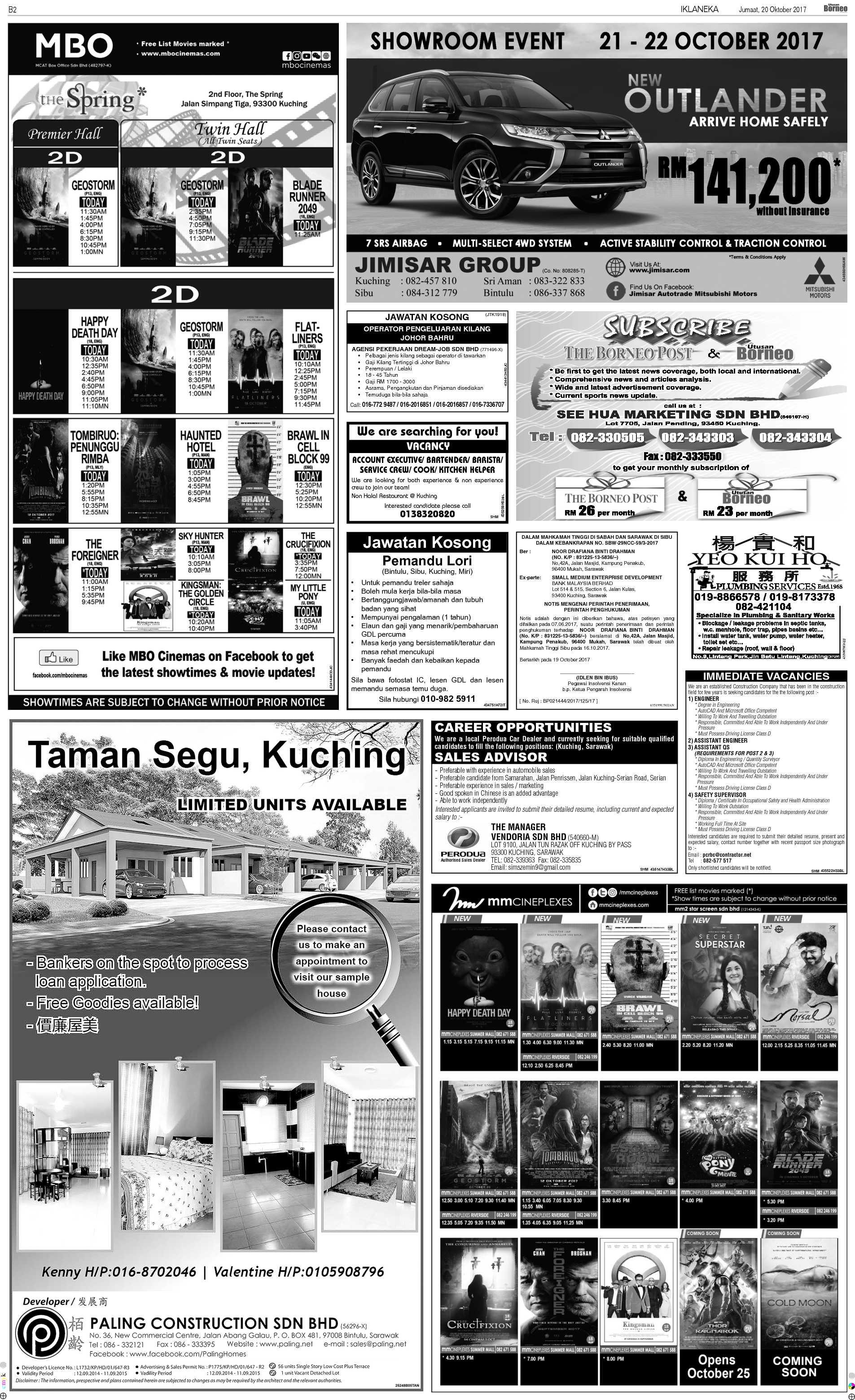Utusan Borneo | The Borneo Post Classifieds