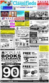 Home | The Borneo Post Classifieds
